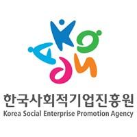 한국사회적기업진흥원