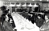 한국식품산업협회 과거사진1