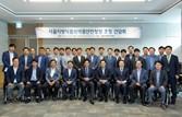 한국식품산업협회(식약청장관련 감담회)