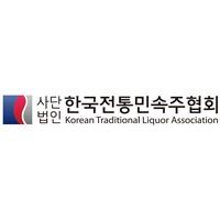한국전통민속주협회