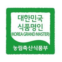 한국전통식품명인협회